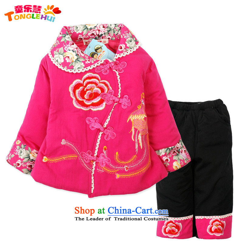 Child Lok Wei new winter clothing girls ãþòâ two kits children Tang Dynasty Package your baby clothes in Red90