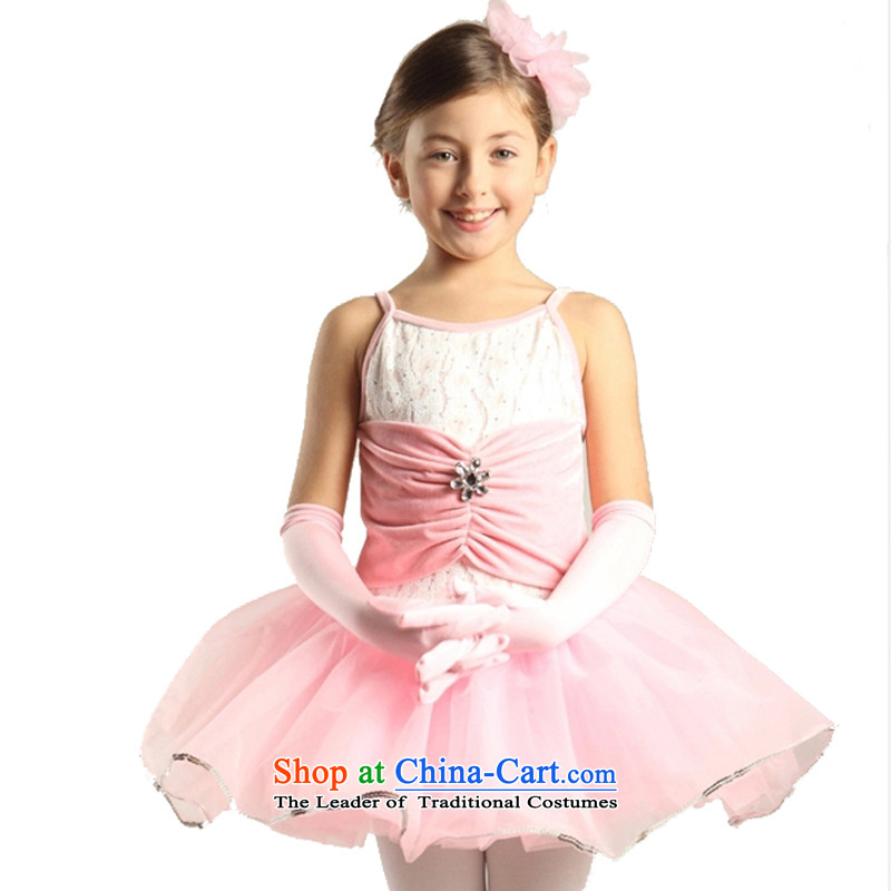 Adjustable leather case package girls dancing skirt early childhood large dance clothing will dress pink聽185cm