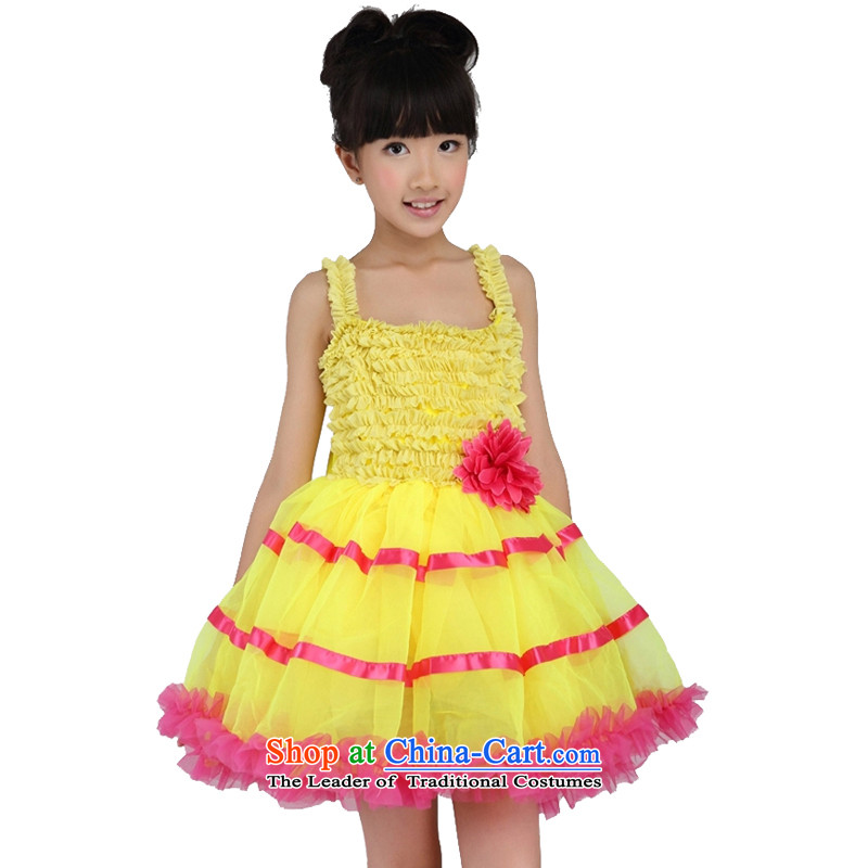 Adjustable leather case package children dance exercise clothing Snow White clothing yellow聽175