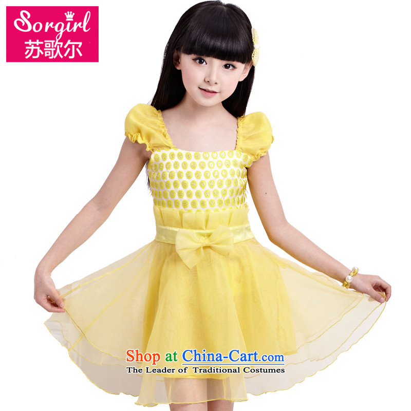 Su Song's children's wear new summer, girls sweet dress skirt skirt the yarn princess skirt yellow 120 code