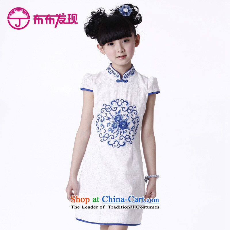 The Burkina found ethnic Children Summer 2015 new embroidery Tang dynasty children qipao porcelain girls S3141802 qipao white160 code