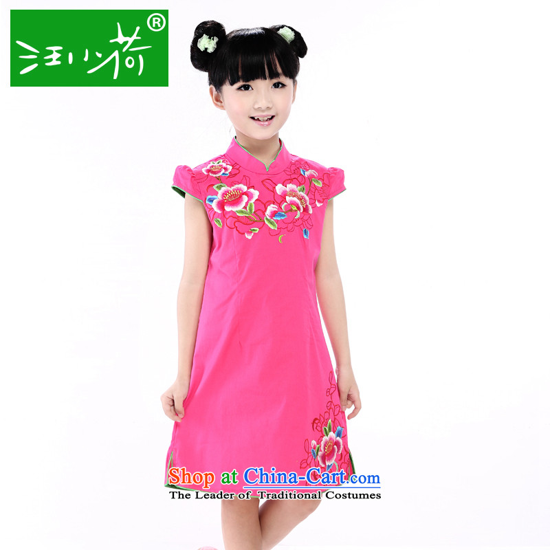 I should be grateful if you would have little girls Wang Xia) show that services W3249Y qipao Red 150