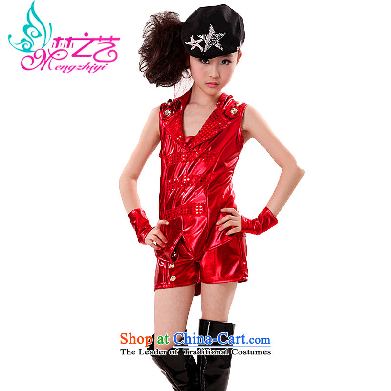 Early childhood dance performances services to children wearing uniforms girls street performances 61 children costumes dance jazz dance MZY-0226 Red150