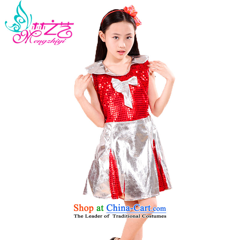 Dream Concert for Children's Arts serving modern dancers' children dance services costumes dance child care services for children's clothing show M Red聽150