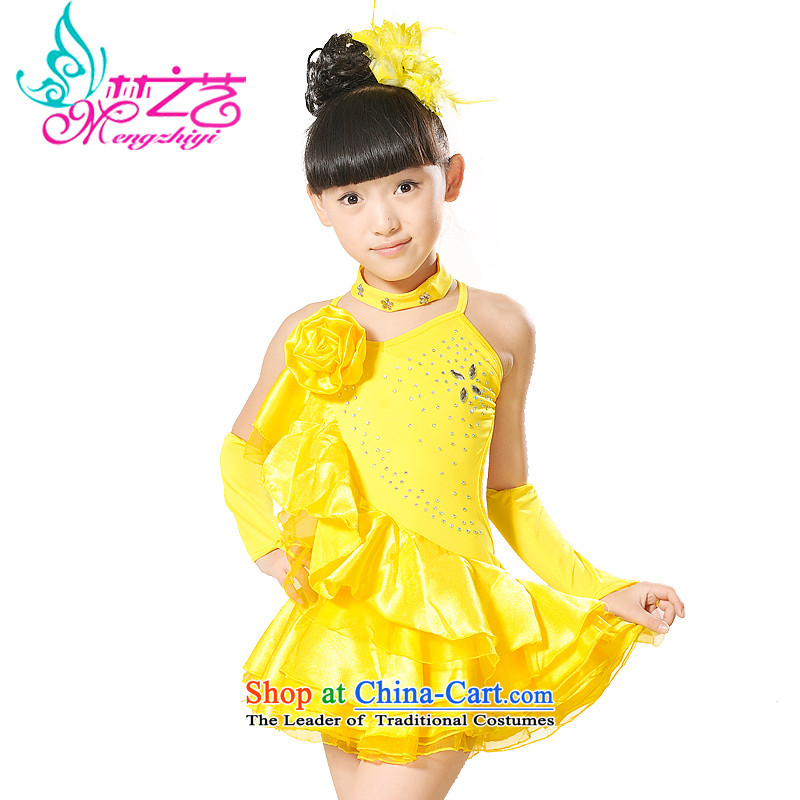 Dream arts children Latin dance skirt children Latin dance wearing children dance children serving Latin dance performances to costume yellow160 small a code. It is recommended that the concept of a large number