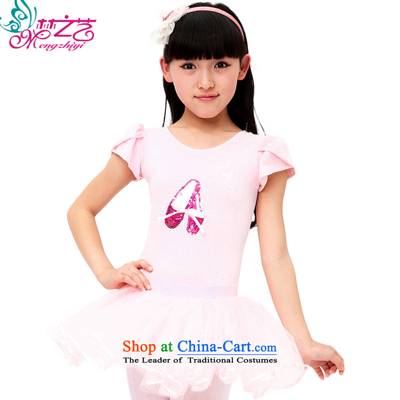 The Dream Children Dance arts services girls children ballet will exercise clothing ballet skirt dress short-sleeved princess MZY-017 skirt pink 150 small a code. It is recommended that the concept of a large number