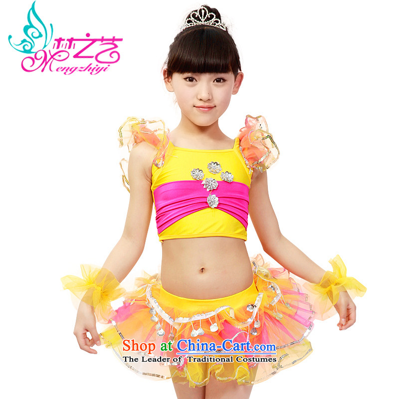 Dream arts child care services for children Dance Dance clothing girls new children's performances will serve 61 children in the red 140 MZY-0189 Wholesale
