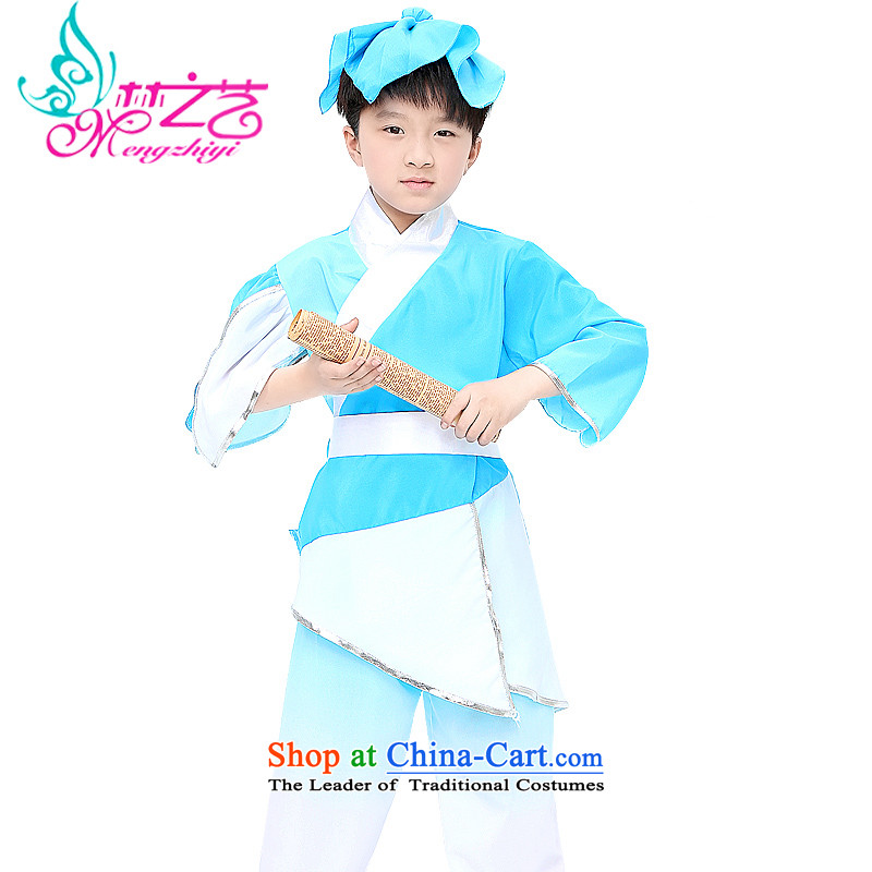 Dream arts children Han-boy costumes girls' costume child book dance stage costumes MZY-01 Services Blue 150