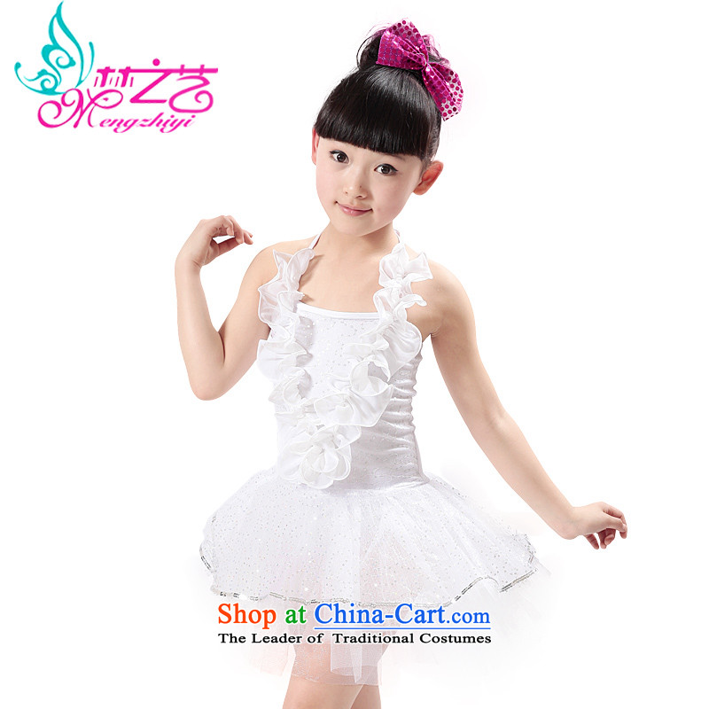 Dream arts performances 61 children serve children costumes and modern dancers' Latin dance performances of early childhood services services MZY-00092 clothing White聽140