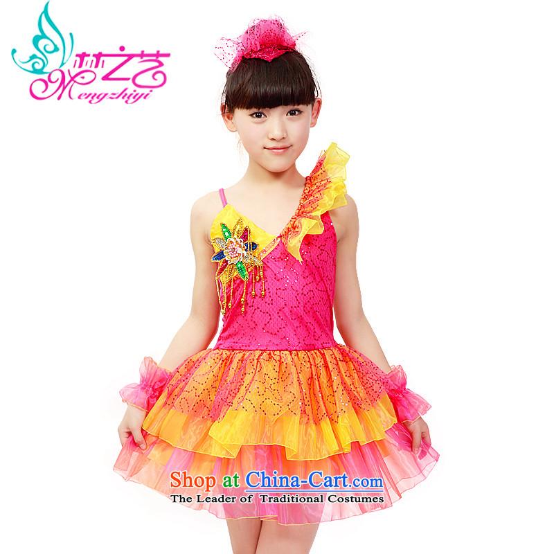The Dream arts 61 children costumes dance females wearing modern dance performances in children's dress uniform girls will be red140 MZY-0188
