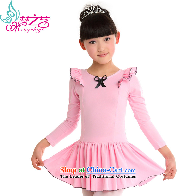 The Dream Children Dance arts service long-sleeved kit girls children dance wearing exercise clothing ballet skirt Latin dance service long-sleeved potential pink hangtags 130 suitable for 120-130Height