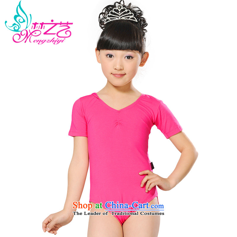 Dream Arts Children Dance clothing exercise clothing short-sleeved girls exercise clothing gymnastics in serving children ballet exercise clothing to be understood by the Red 140