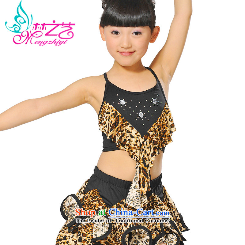 Dream arts children Latin dance skirt the girl child Latin dance wearing girls new Leopard Kids Latin exercise clothing children practicing skirt MZY-0119 Leopard130