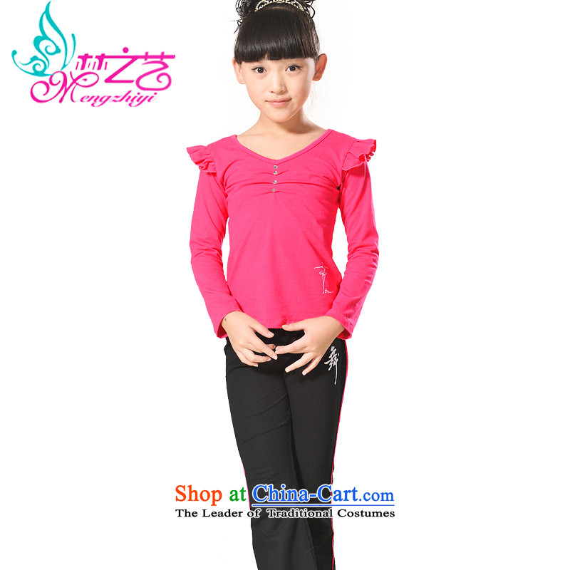 The Dream Children Dance arts services girls long-sleeved exercise clothing sets children Latin dance exercise clothing autumn and winter practice suits the red book of MZY-0 long-sleeved suitable for the spring and fall160 size is too small. It is recom