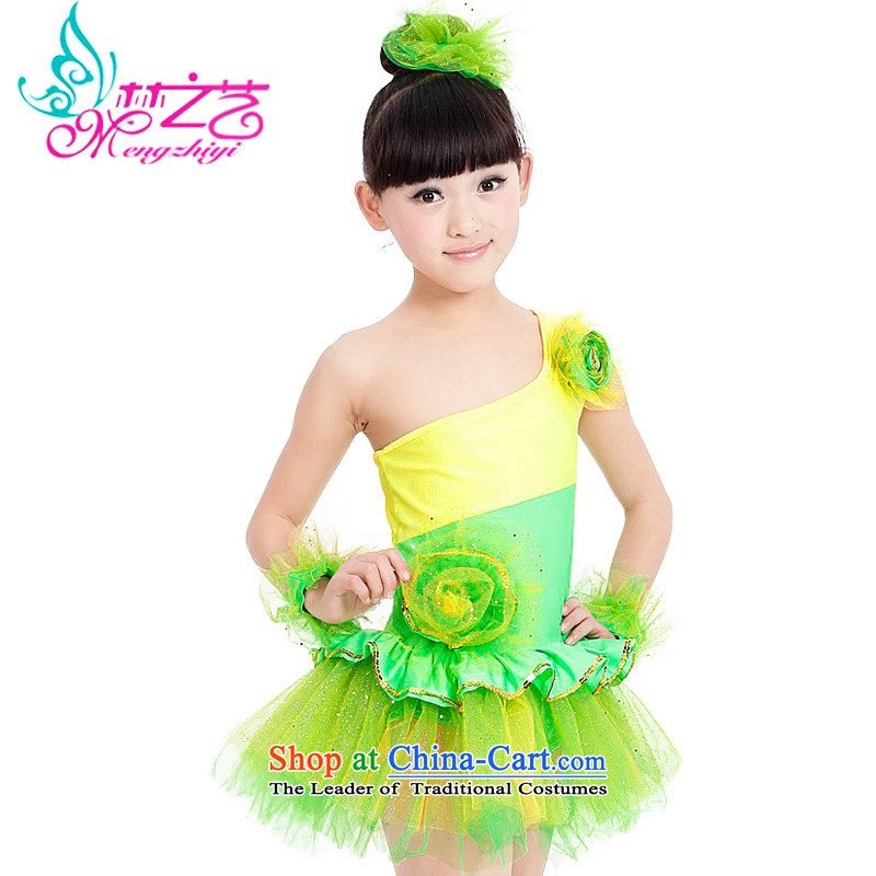 ac563ab19be0 The Dream arts 61 children costumes Shao Er Latin dance show apparel ...