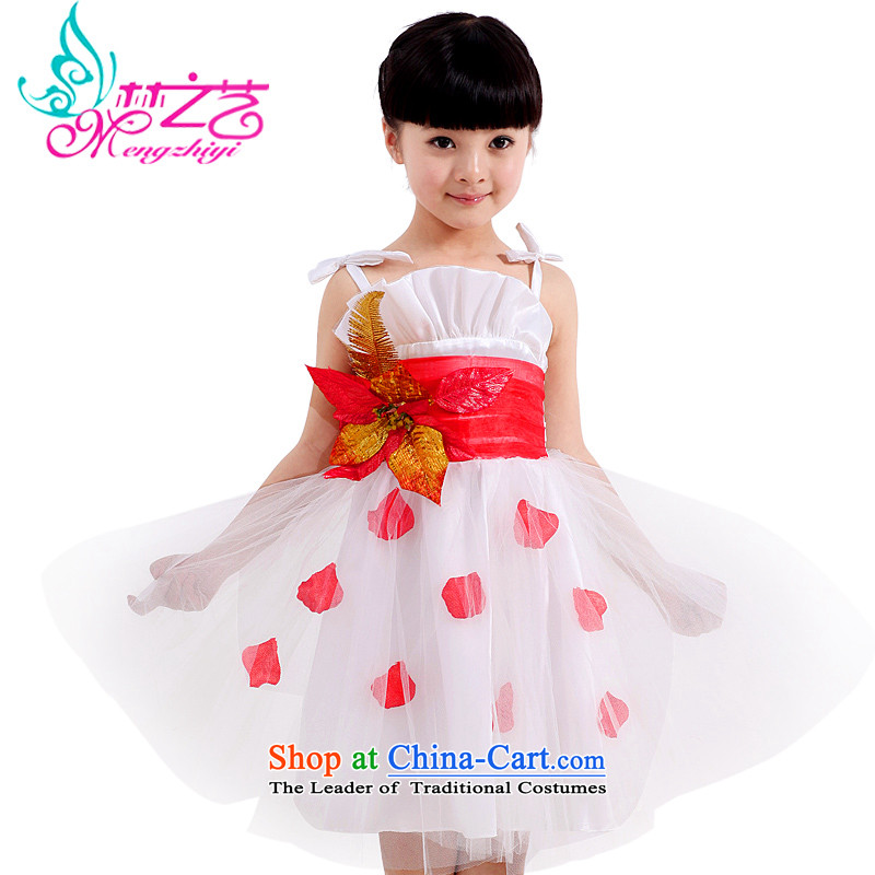 Dream arts children dress skirt princess skirt girls Flower Girls skirt wedding dress evening dress your baby camellia dress age of red 130 MZY-0101