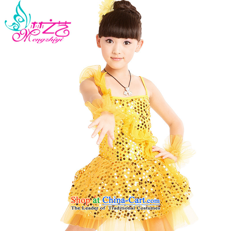 The Dream of the child will celebrate arts girls on-chip performance dress uniform early childhood dance wearing costumes female MZY-0207 children yellow 150 clothing is too small a proposed purchase of Code