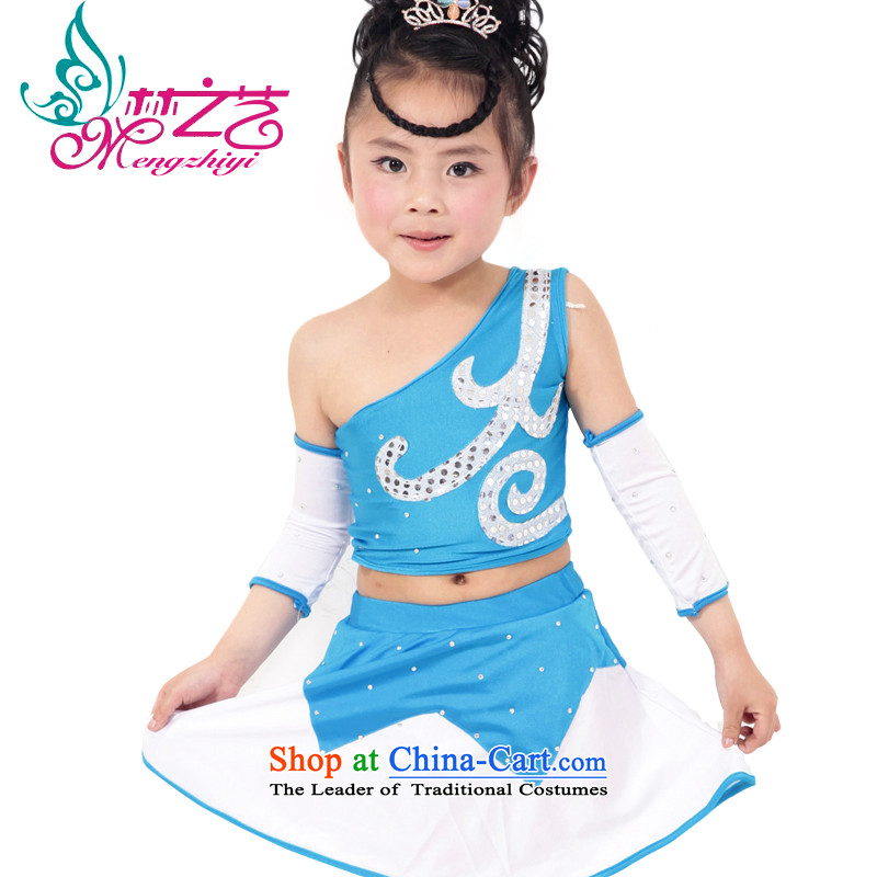 The Dream arts 61 children costumes new girls serving Aerobics Gymnastics child care services for children performances of dance wearing boy MZY0124 women Blue聽160