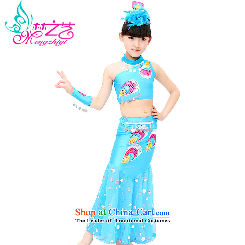 The Dream of the child will celebrate arts girls Dai kindergarten children female costumes dance wearing uniforms M Blue150 Peacock clothing is too small a proposed purchase of Code
