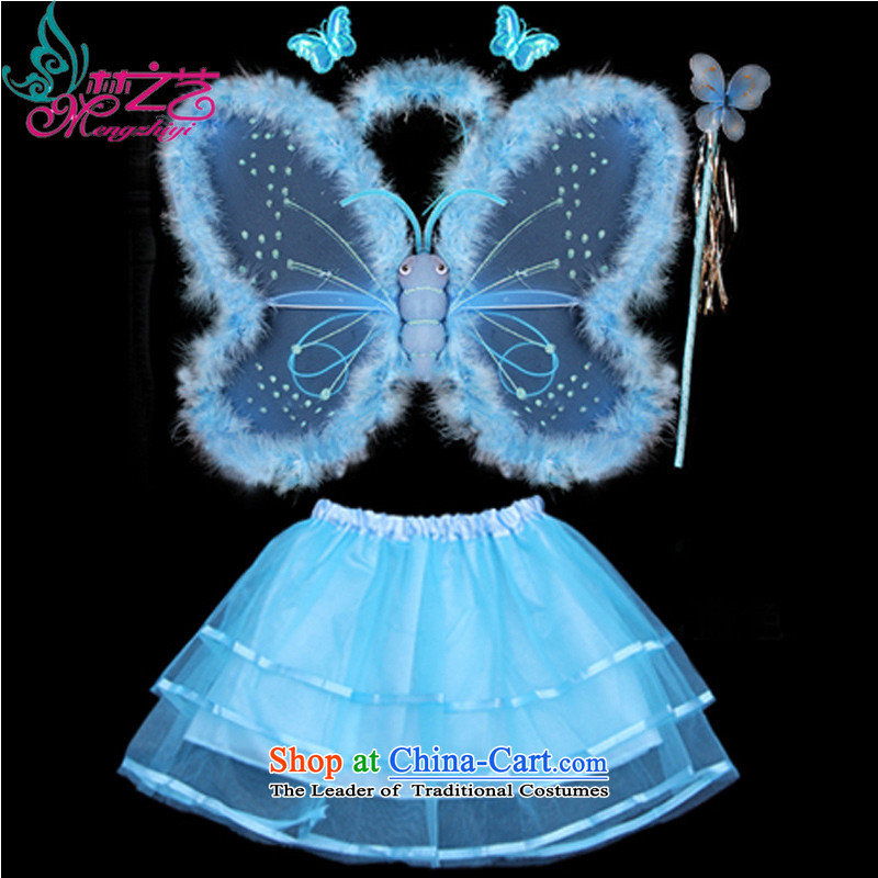 Halloween children's clothing children dance performances props early childhood services skirt butterfly wings four angel blue kit