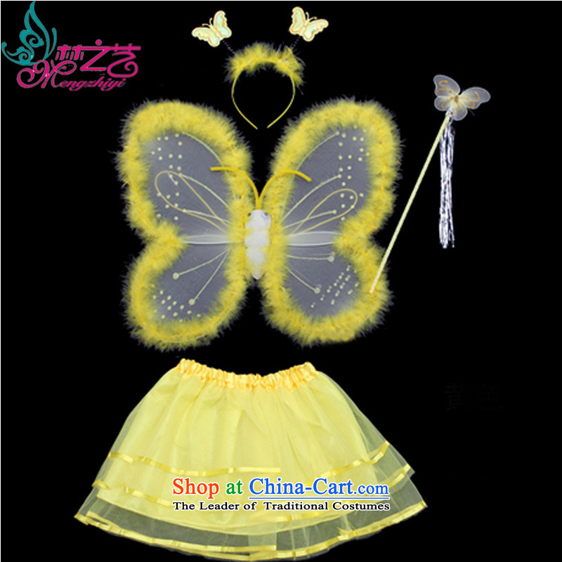 Halloween children's clothing children dance performances props early childhood services skirt butterfly wings four angels kit, blue dream arts , , , shopping on the Internet