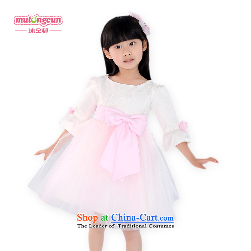 The staff of the new 2015 estate bathing in the wedding flower girls 7 cuff women dress flower girl children dress wedding dress princess girls will dress skirt dress in spring and autumn dress powder color?140cm