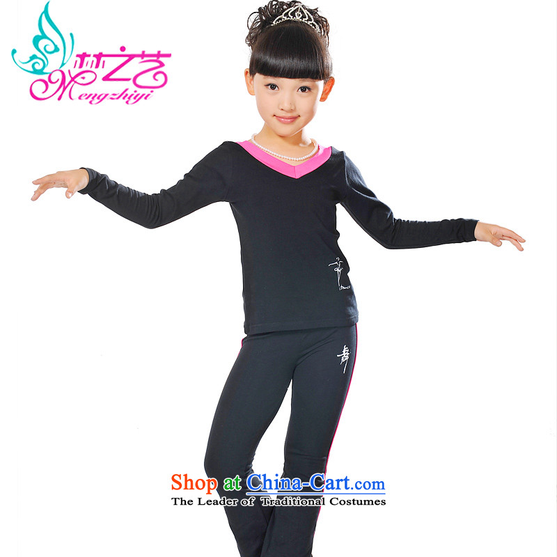 Children Dance services fall long-sleeved girls dancing Yi Chau Children Dance clothing exercise clothing packaged services 0147 women in dancing Red Book for the spring and fall160 size is too small to buy a large number recommendations