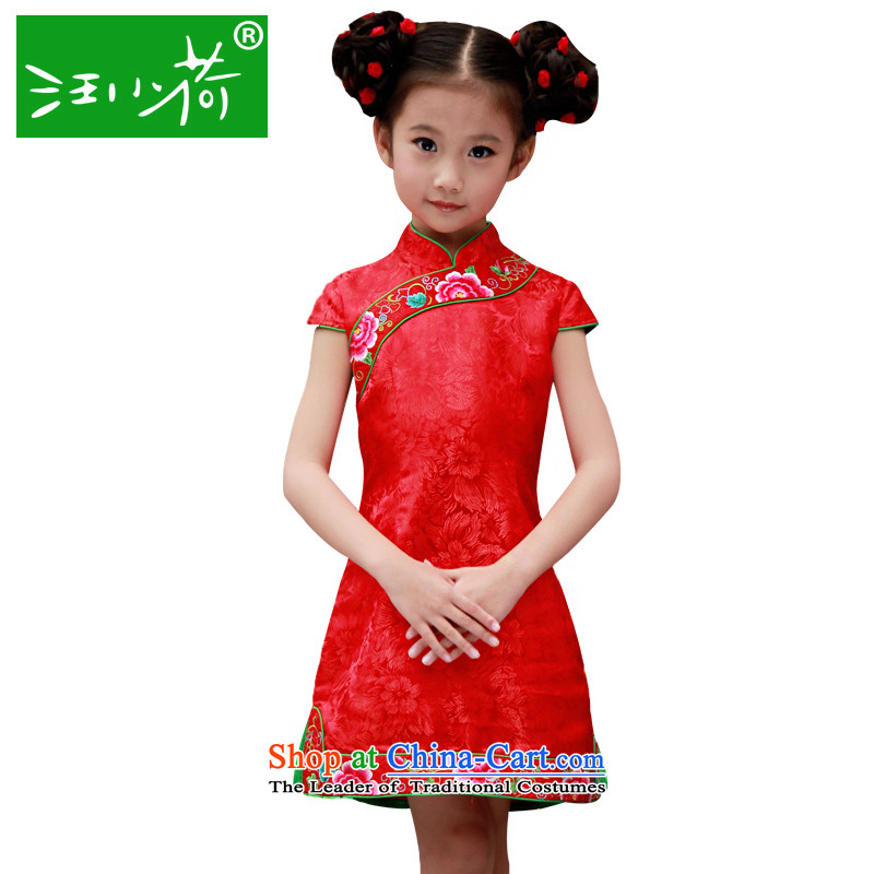 I should be grateful if you would have little girls Wang summer qipao W2289Z will raise?height 90cm for 110A/