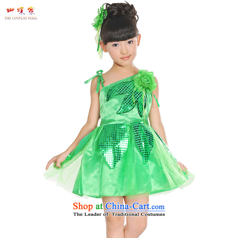 Butterfly house girls performances stage costume, the Bangwei costumes modern dance evening dress skirts that Green150