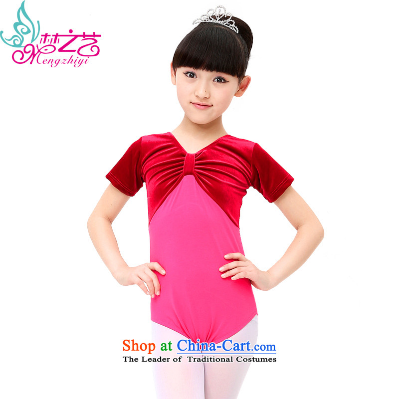The Dream Children Dance arts services ballerina skirt the new girls children dance clothing exercise clothing to level set by the short-sleeved red 150cm
