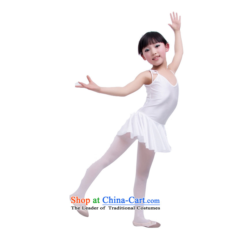 Adjustable leather case package girls Ballet Dance skirt Services White 110cm,