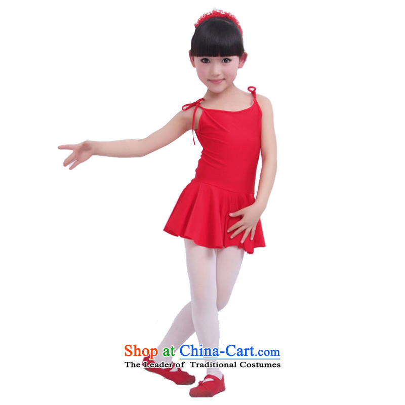 Adjustable leather case package girls Ballet Dance Services White110cm, skirts and leather case package has been pressed shopping on the Internet