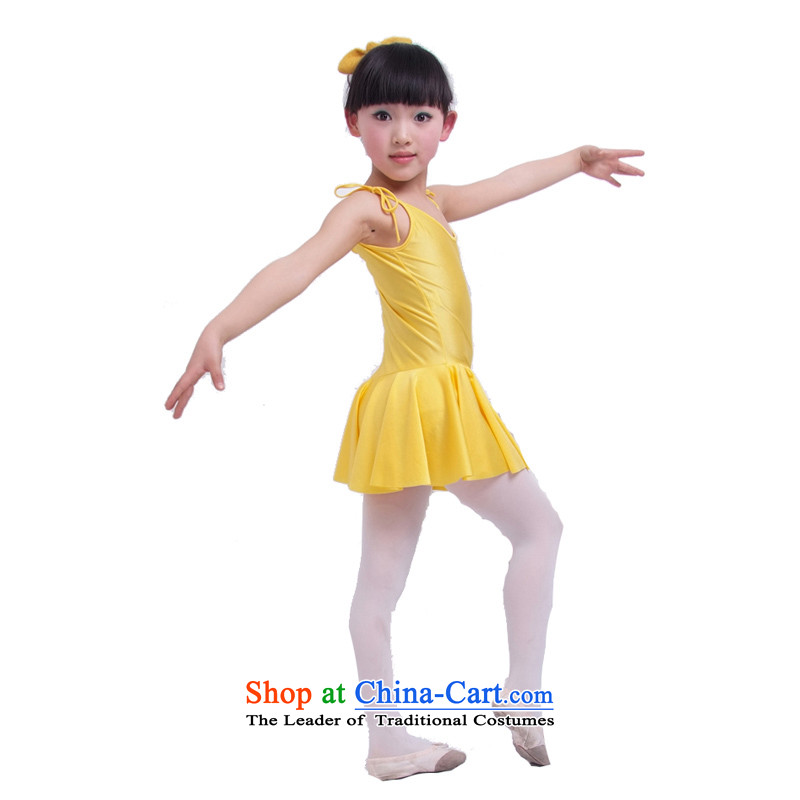 Adjustable leather case package girls Ballet Dance Services White 110cm, skirts and leather case package has been pressed shopping on the Internet