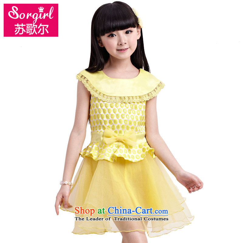 Su Song's Clothes Summer 2015 new girls sweet OSCE root wedding dresses princess dresses 12395?120 code a Gold
