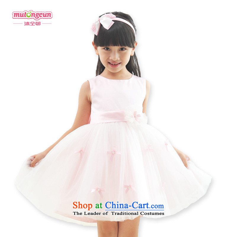 Bathing in the staff of the estates girls pink flower girl children skirt Princess Pearl detained children's wear dresses bow tie bon bon dress pink聽150cm