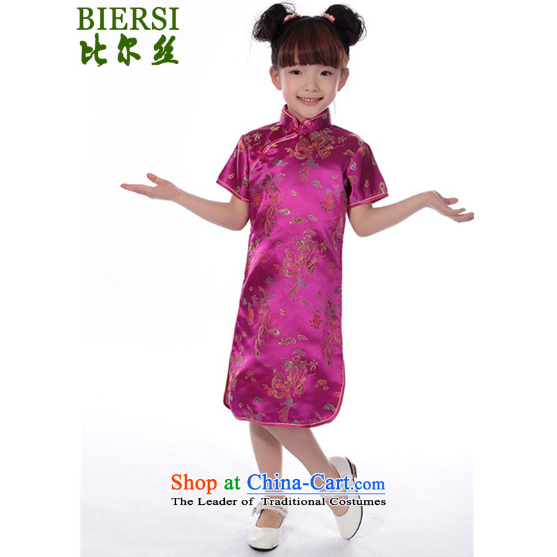 Carl Bildt population summer trendy new products is pressed to collar embroidered聽dragon WNS_ Tang dynasty children small cheongsam _聽4 Mauve