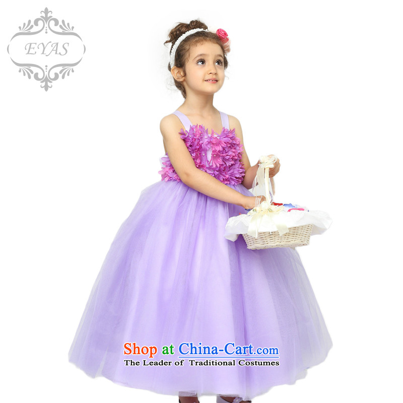 Eyas of spring and summer new flower girl children's wear dresses girls princess skirt bon bon skirt dress evening dress long skirt children performances to skirt the girl purple 100