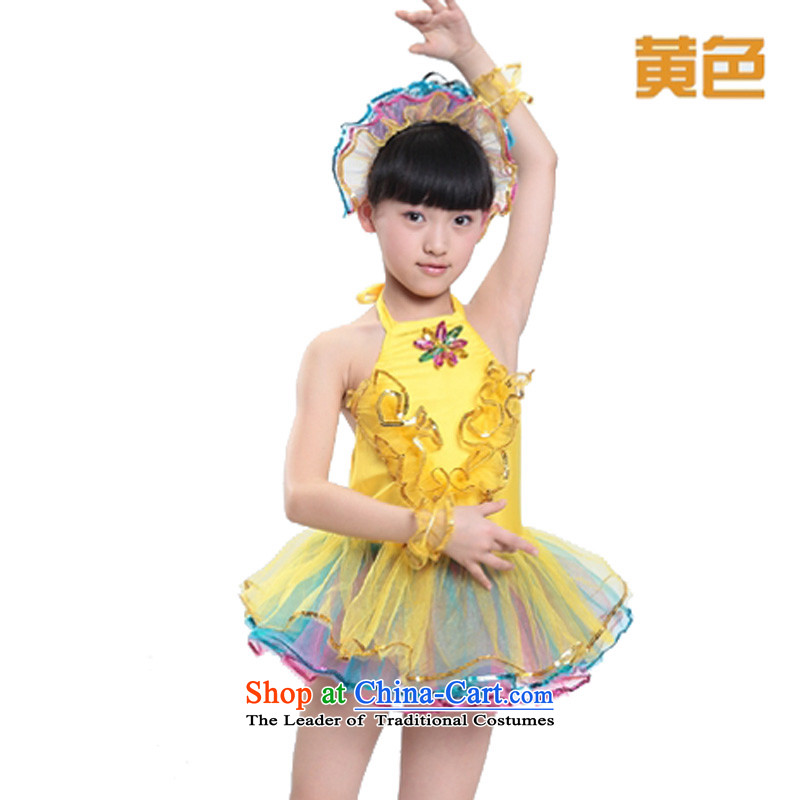 Adjustable leather case package children costumes dance scene services Yellow聽130cm