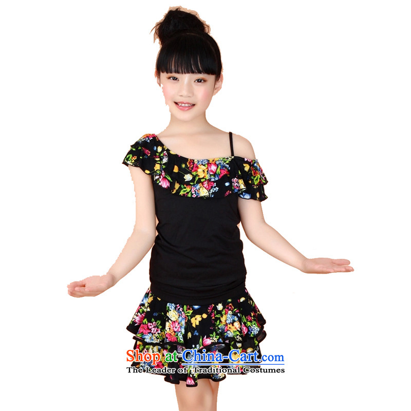 Adjustable leather case package saika children serving Latin dance performances to serve?small saika +6078 7383 small saika?170cm retractable lanyard