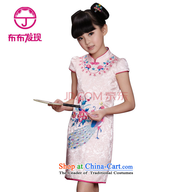 The Burkina found ethnic, summer 2015 children's wear characteristics embroidered short sleeves cheongsam. Long girls show serving light pink160