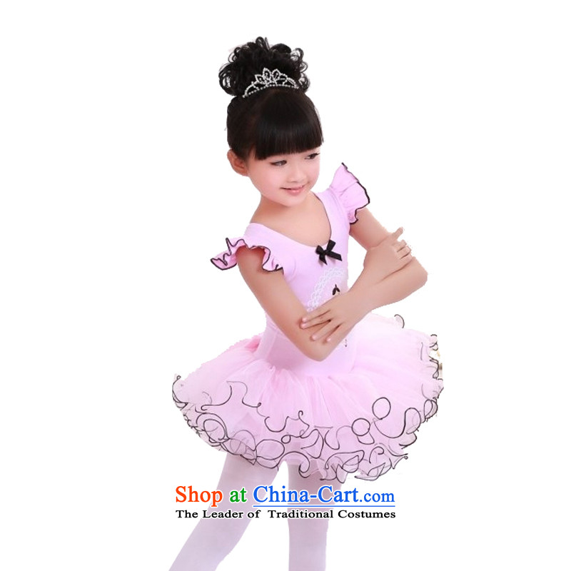 Adjustable leather case package children ballet skirt exercise clothing girls dance performances to pink dress 130cm