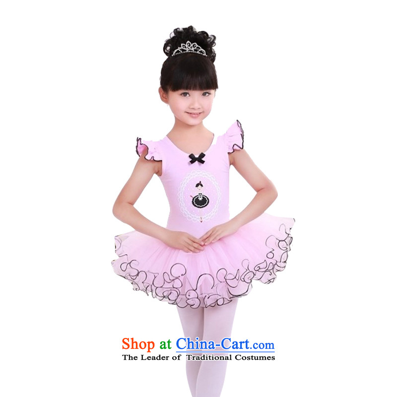 Adjustable leather case package children ballet skirt exercise clothing girls dance performances to pink dress 130cm, adjustable leather case package has been pressed shopping on the Internet
