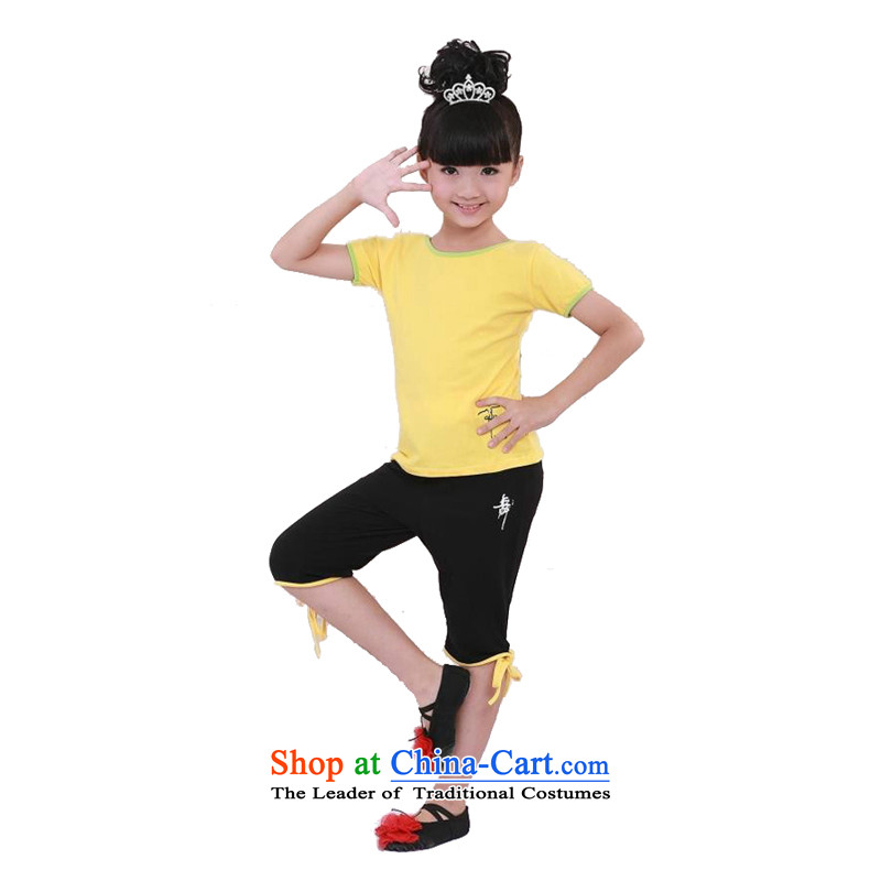 Adjustable leather case package children dance wearing a short-sleeved girls exercise clothing Yellow聽160cm