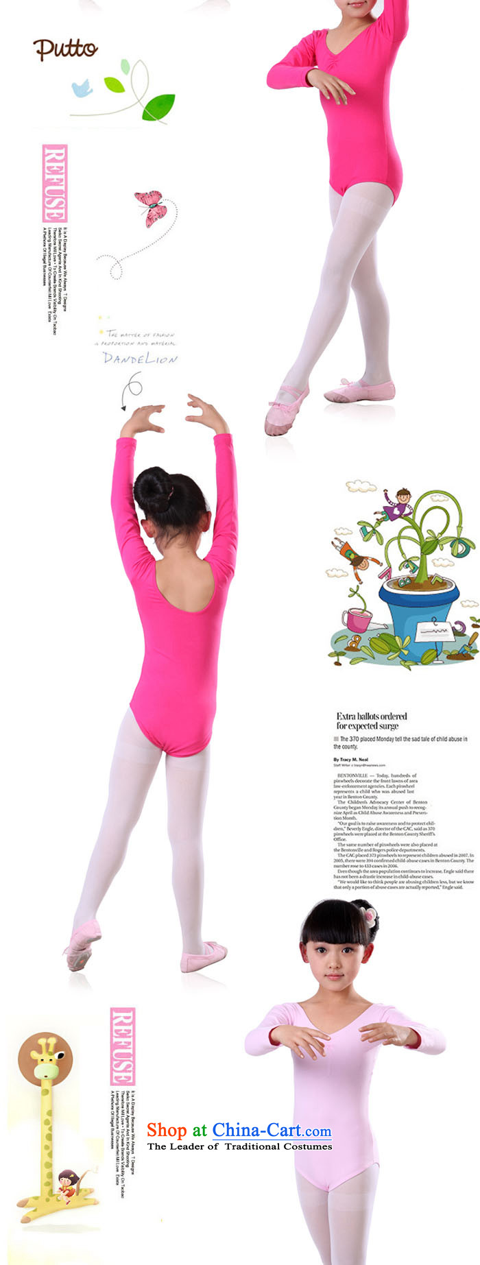 The girl child gymnastics service exercise clothing ballet services-card TZ5108-0062 cotton pink pictures, prices, 140cm brand platters! The elections are supplied in the national character of distribution, so action, buy now enjoy more preferential! As soon as possible.