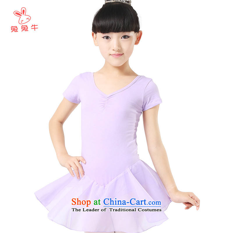 Rabbit and Ngau Chau New and fewer children dance exercise clothing girls dancing skirt G48 short-sleeved purple 150
