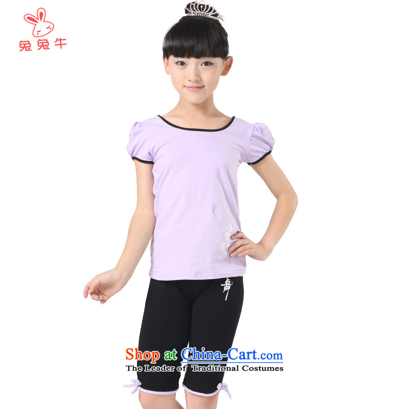 Rabbit and Ngau Chau new types of child exercise clothing kit girls Chinese Dance Dance serving short-sleeved pants two kits G47 yellow 120