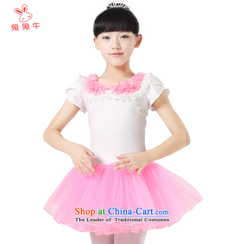 Rabbit and Ngau Chau replacing children ballet practice suits the new girls dress bon bon skirt Children Dance Shop G46 skirt pink 140