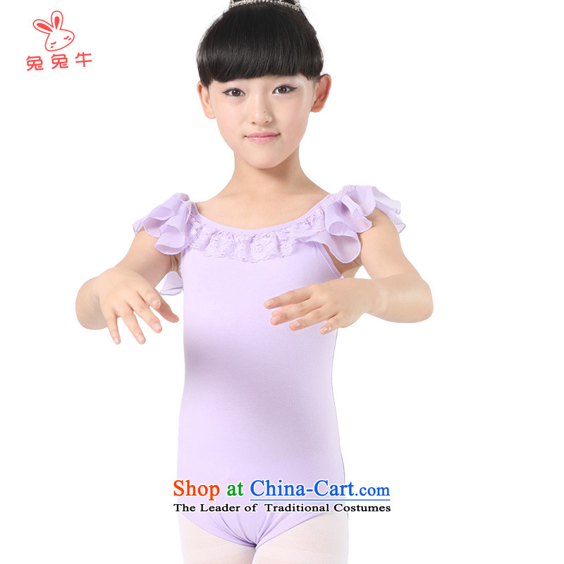 Rabbit and Ngau Chau New) girls dance performance appraisal services straps dancing skirt children exercise clothing G43 Purple150