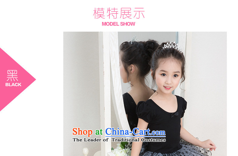 a909254cb Rabbit and Ngau Chau new long-sleeved  Children Ballet services...