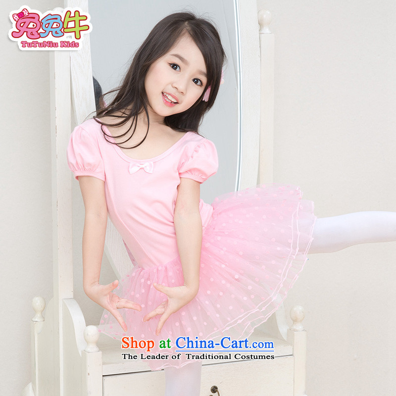 Rabbit and Ngau Chau new long-sleeved) Children Ballet services  G31 short-sleeved girls exercise clothing dress pink long-sleeved 140 Stock Sell